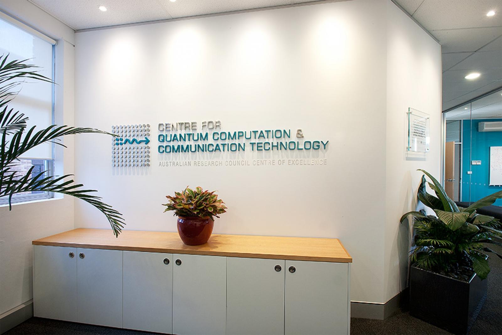 Quantum Computation and Communication Technology